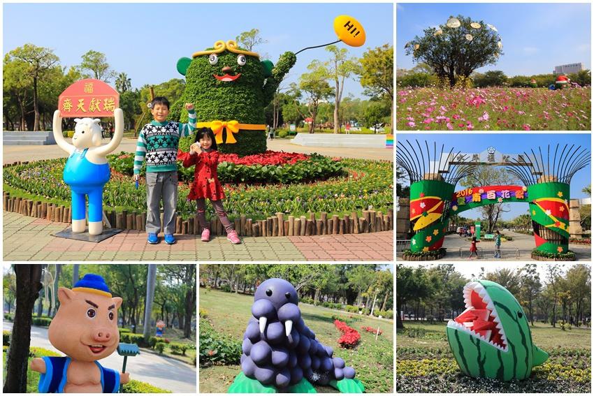 台南百花祭2016-1.jpg