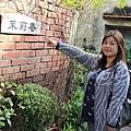 安平茉莉小館-29.jpg