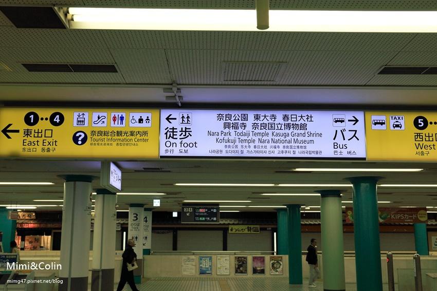 奈良東大寺-5.jpg