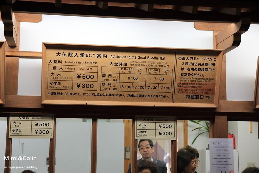 奈良東大寺-21.jpg