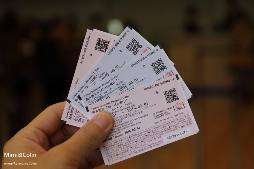 東京迪士尼-3.jpg
