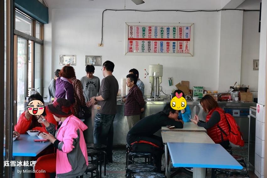 鈺雪冰枝店-3.jpg