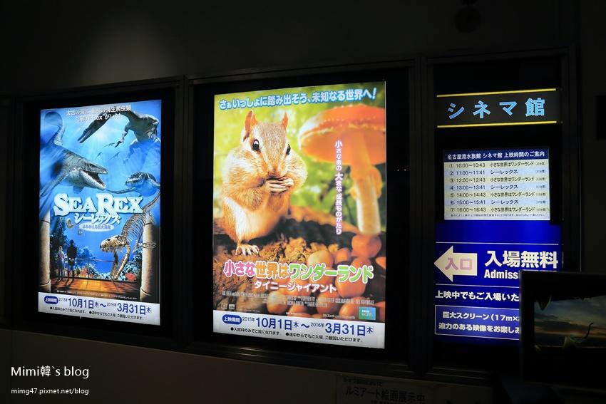 名古屋水族館-54.jpg