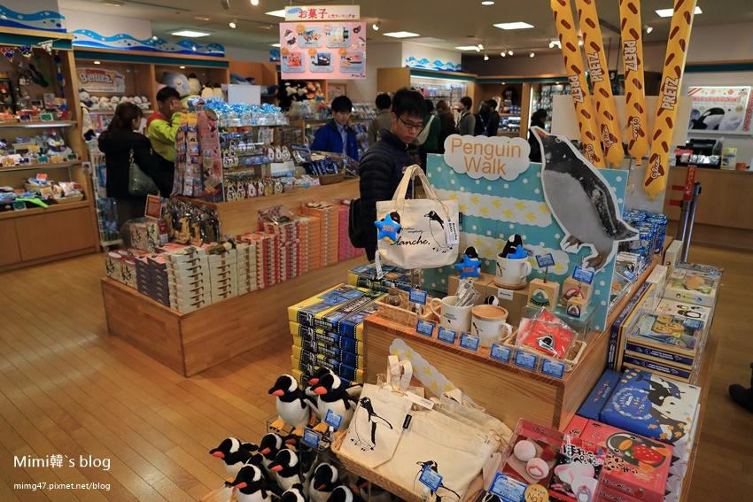 名古屋水族館-55.jpg