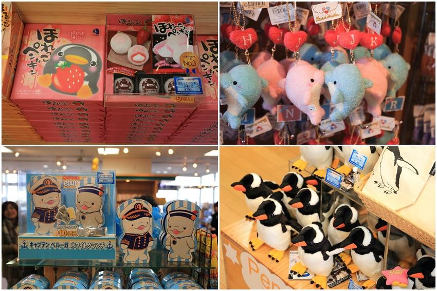 名古屋水族館-56.jpg