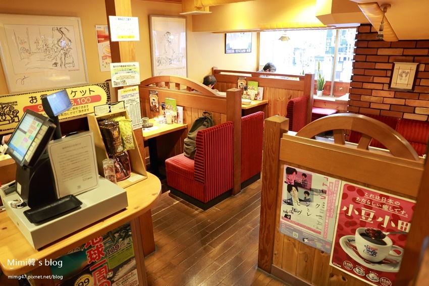 名古屋KOMEDA早餐-7.jpg