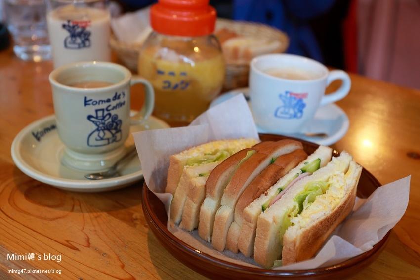 名古屋KOMEDA早餐-17.jpg