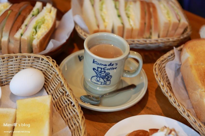 名古屋KOMEDA早餐-21.jpg