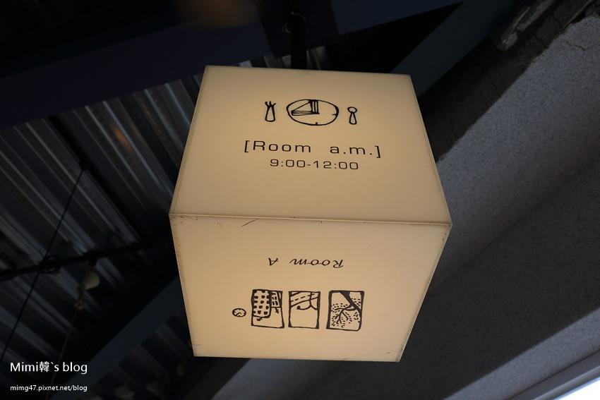 圖書館ROOMA-37.jpg