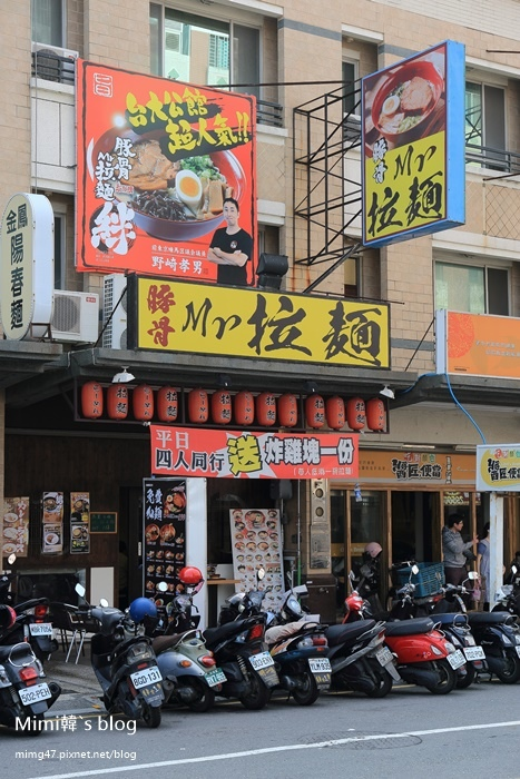 MR拉麵-26.jpg