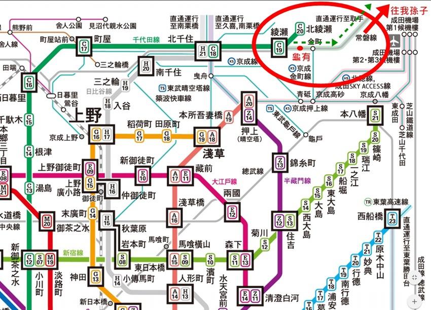 東京龜有-3.jpg