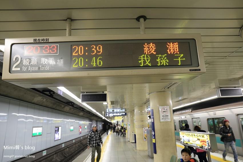 東京龜有-4.JPG