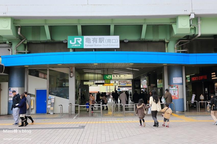 東京龜有-5.jpg