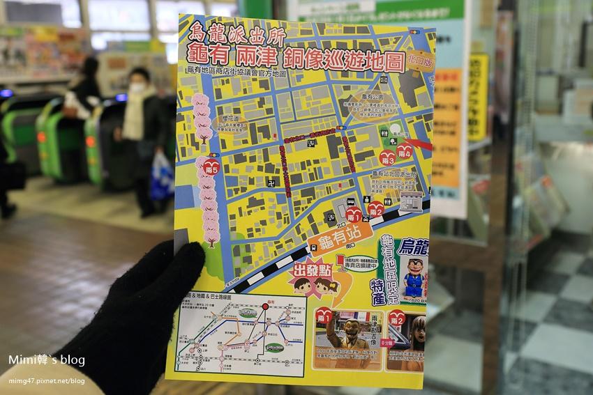 東京龜有-8.jpg