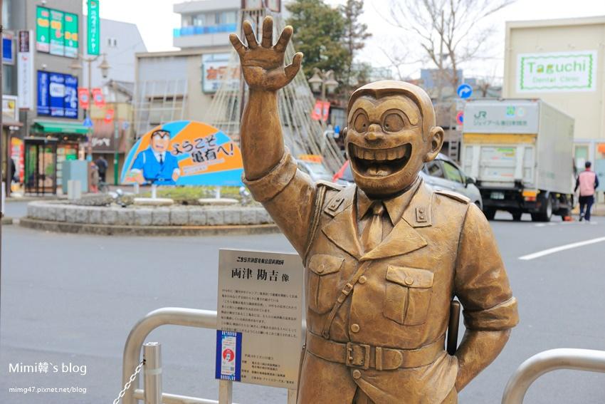 東京龜有-14.jpg