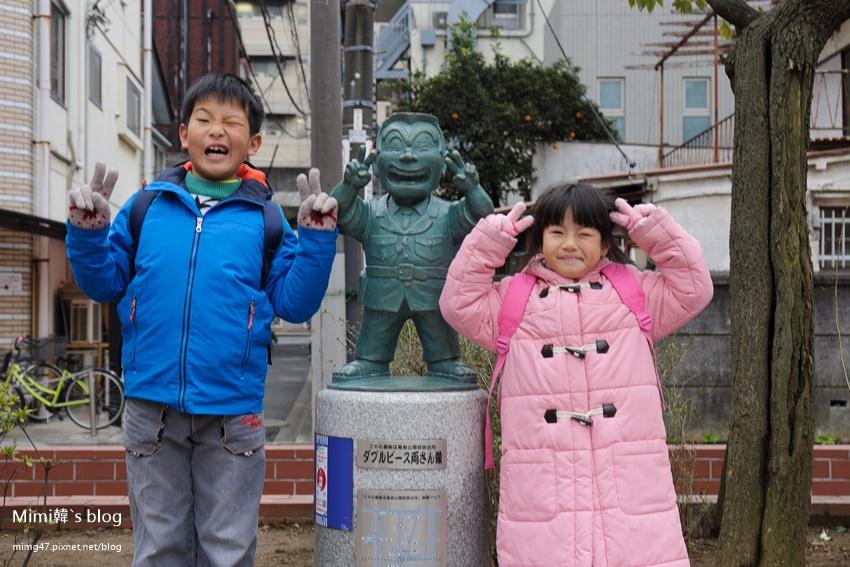 東京龜有-16.jpg