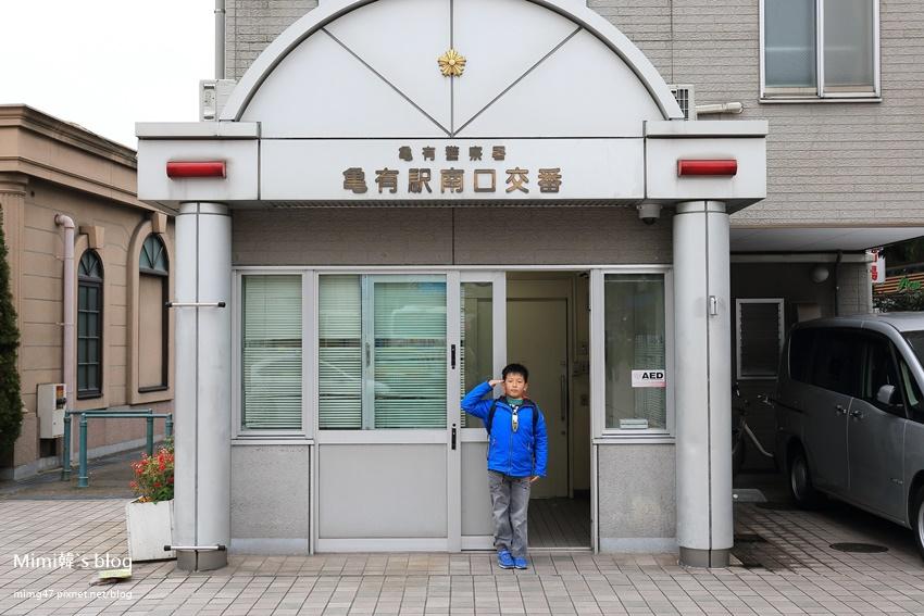 東京龜有-23.jpg