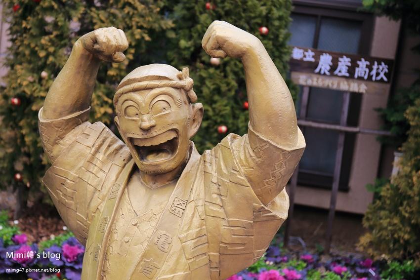 東京龜有-24.jpg
