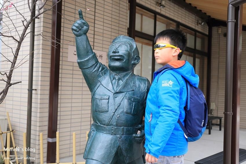 東京龜有-33.jpg