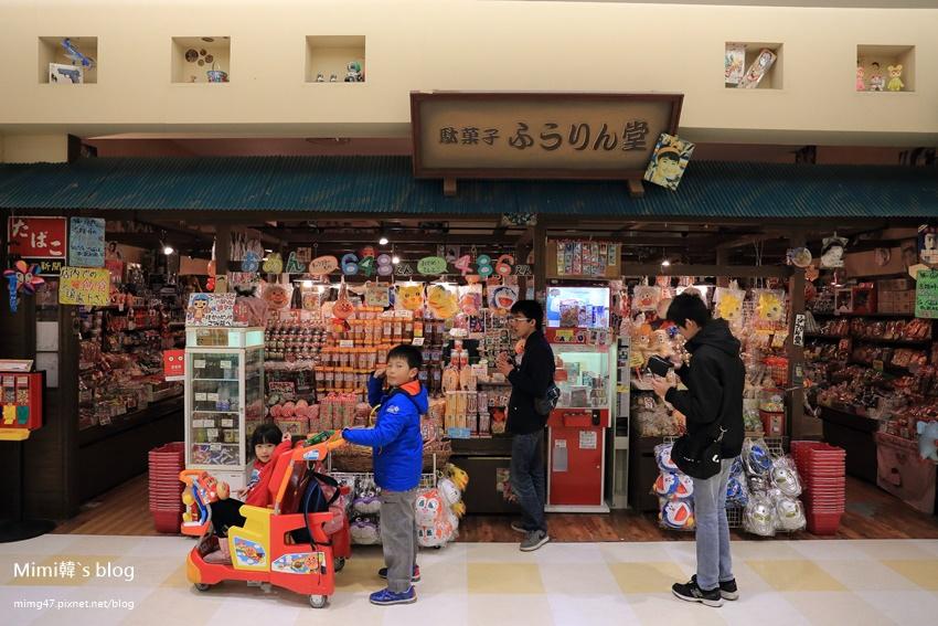 東京龜有-38.jpg