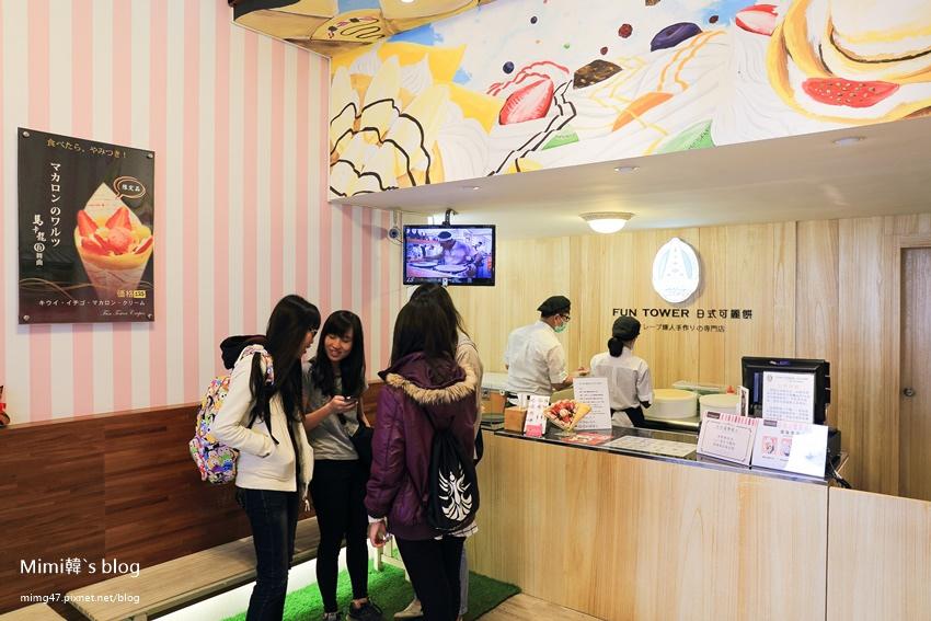 日式可麗餅-4.jpg