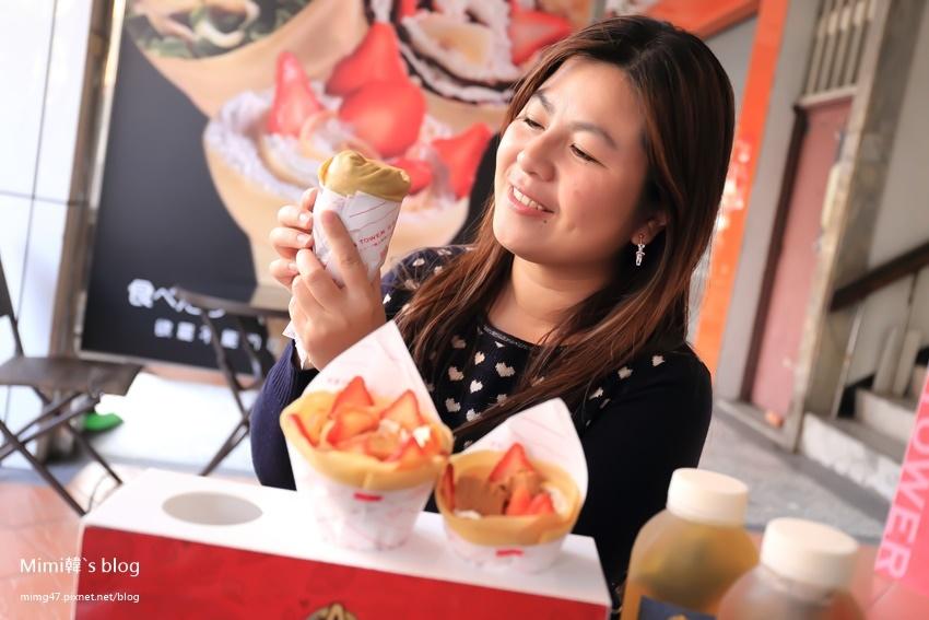 日式可麗餅-11.jpg