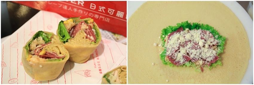日式可麗餅-14.jpg