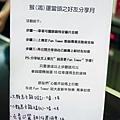 日式可麗餅-20.jpg