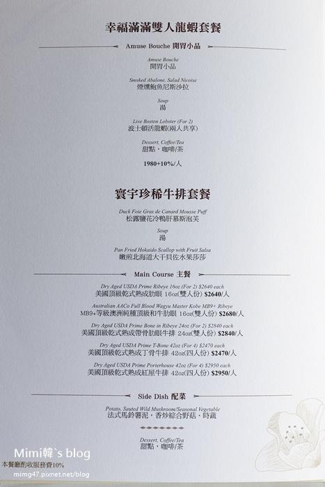 安多尼歐-11.jpg