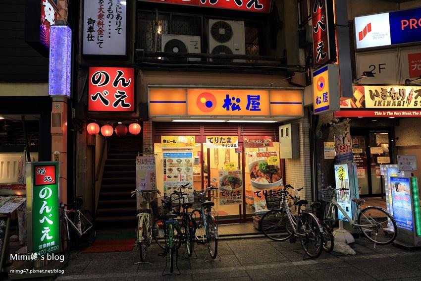 東京自由行-12.jpg