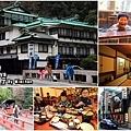 東京自由行-15.jpg