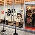 東京自由行-38.jpg