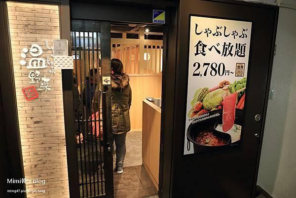 東京自由行-45.jpg