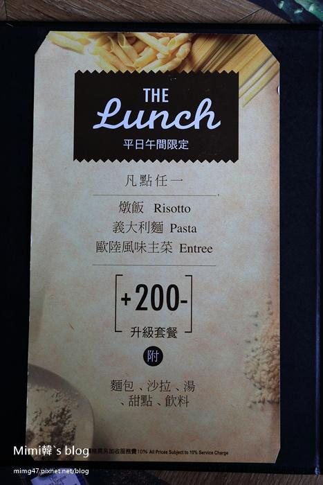 義法餐酒館-14.jpg