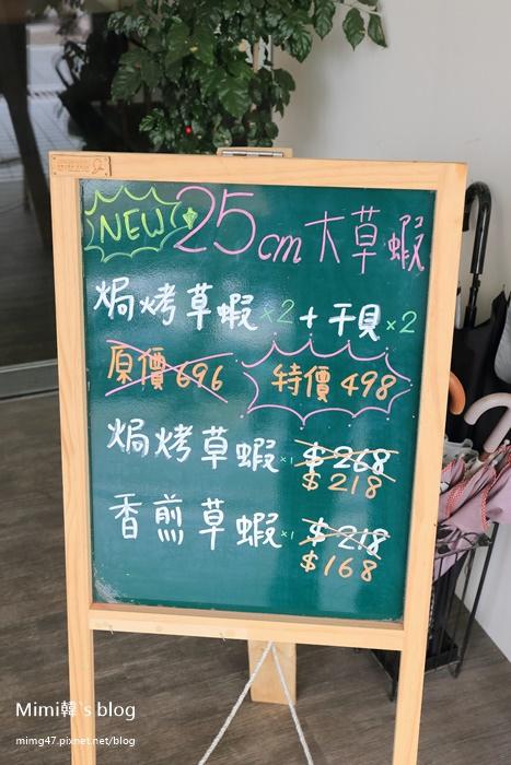 樂食新鐵板燒-6.jpg