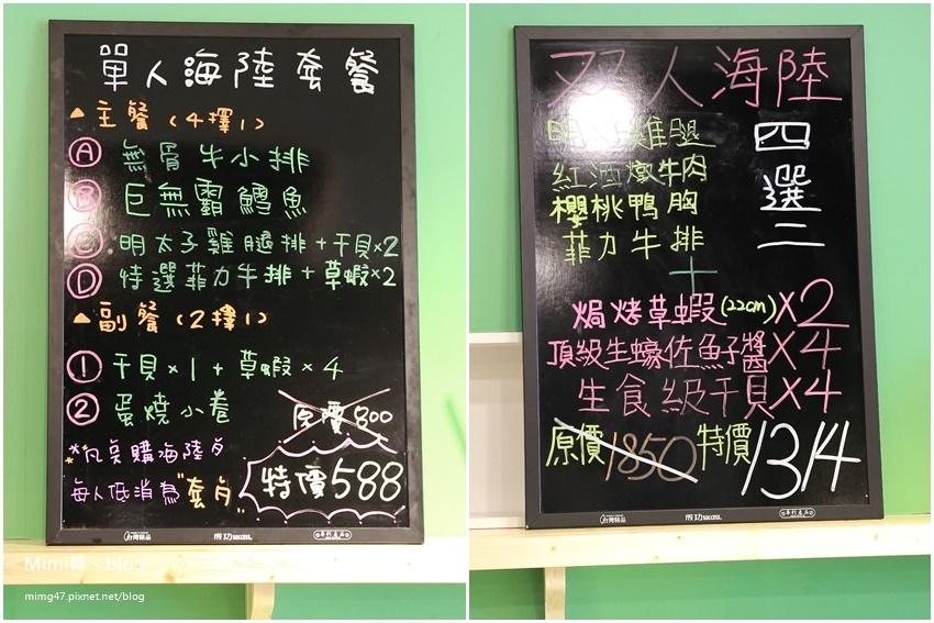 樂食新鐵板燒-10.jpg