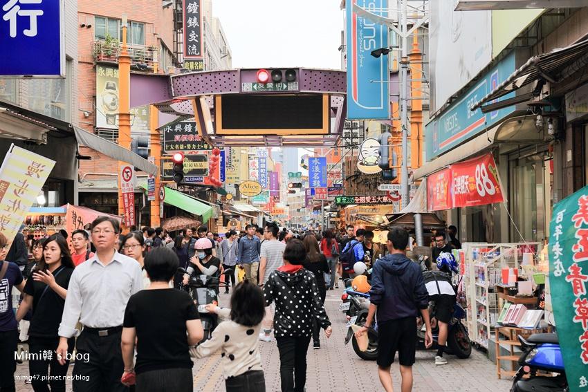 國華街熱樂煎-2.jpg