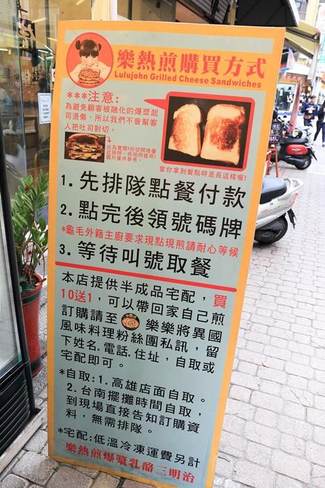 國華街熱樂煎-7.jpg