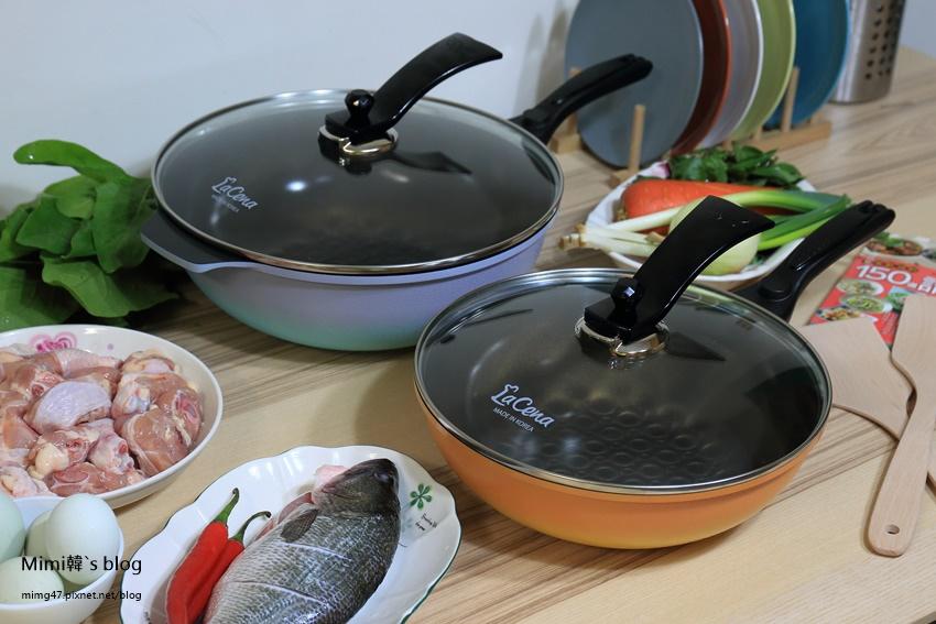 變色炒鍋-35.jpg