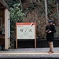 箱根一湯本館-6.jpg
