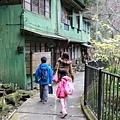 箱根一湯本館-7.jpg