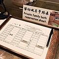 箱根一湯本館-16.jpg