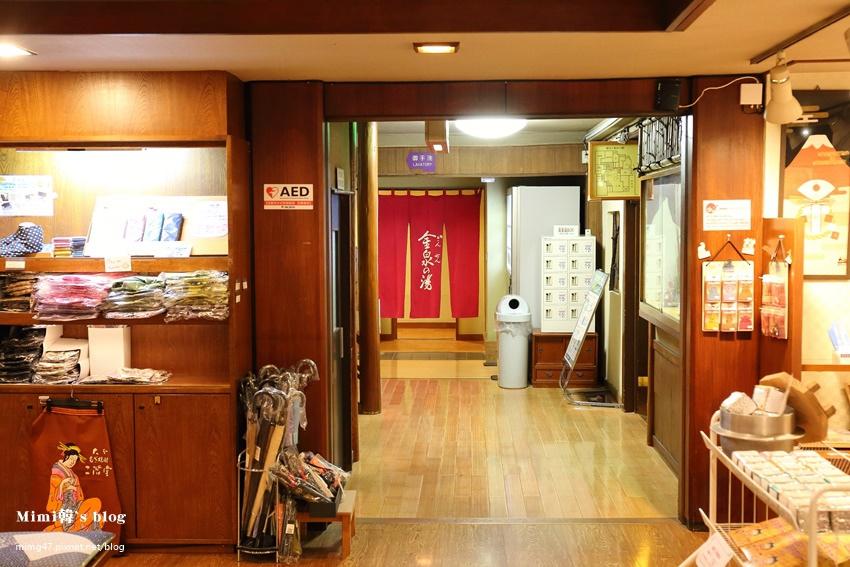 箱根一湯本館-41.jpg