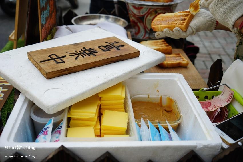 冷奶油咖椰吐司-8.jpg