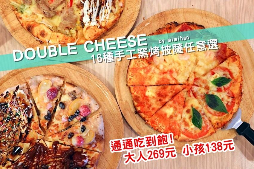 披薩吃到飽-1.jpg