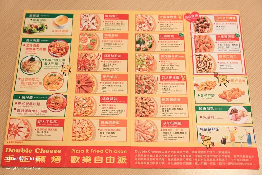 披薩吃到飽-14.jpg