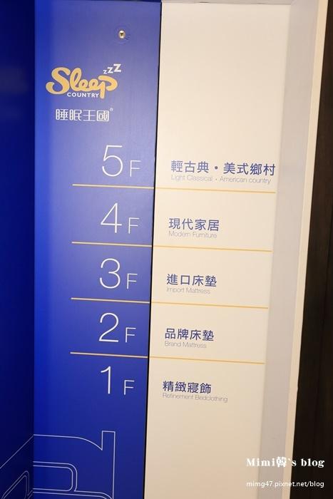睡眠王國特賣會-6.jpg