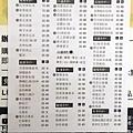 台灣茶渠-5.jpg