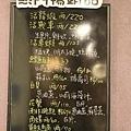 吉藏日本料理-9.jpg