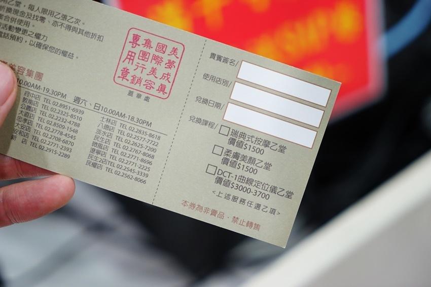 汐止潮牌特賣-68.JPG